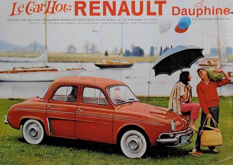 В США журнал Playboy запустил удачный рекламный слоган для Dauphine: Le Car Hot («Горячая штучка»).