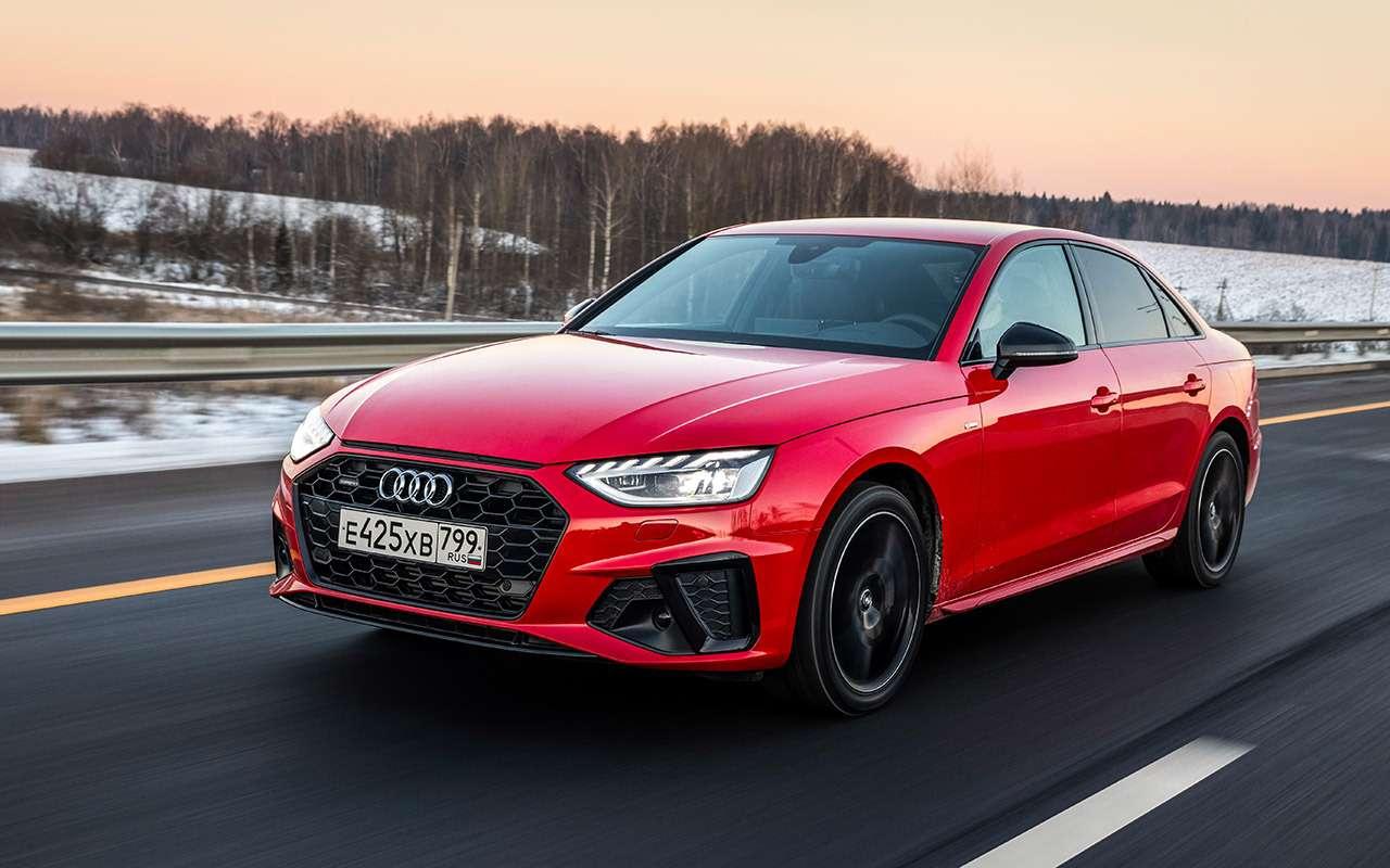 Audi A4и А5: все обновления— фото 1223892