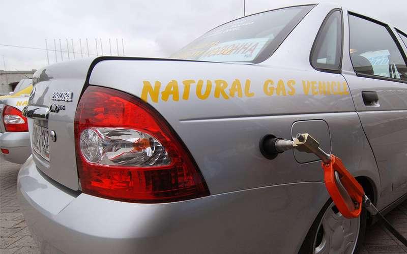 Для Российской Федерации использование газомоторного топлива важнее распространения электромобилей— Путин