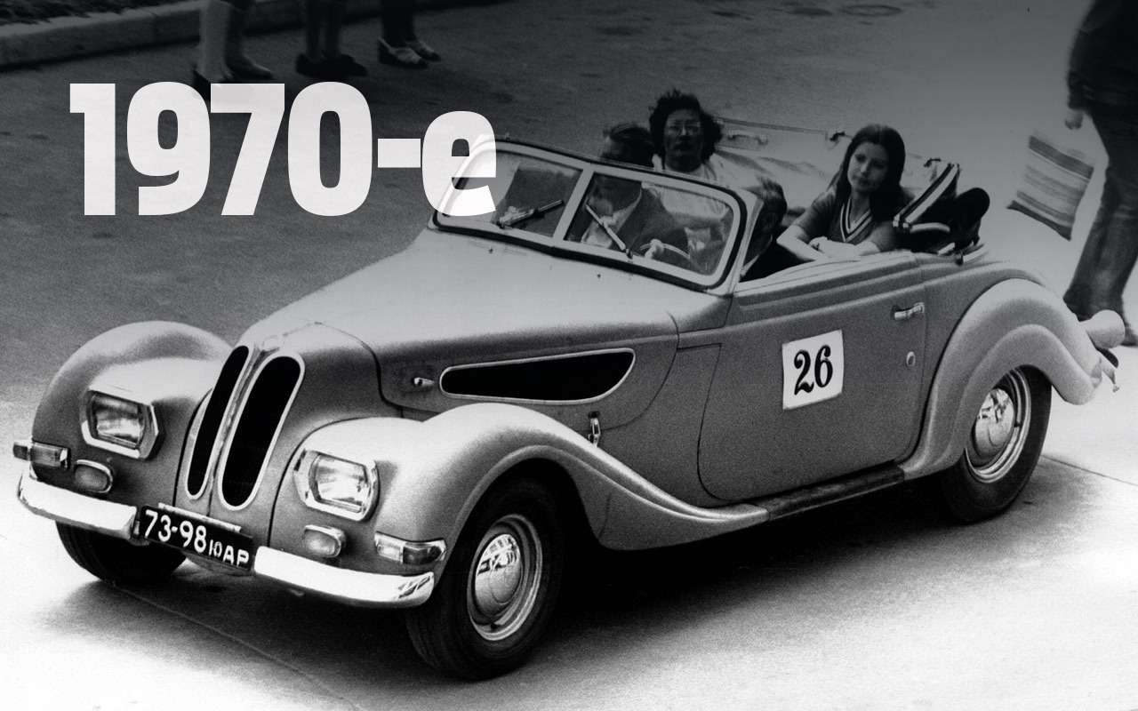 Тюнинг по-русски: отоплеток 60-х годов досиних писалок— фото 904307