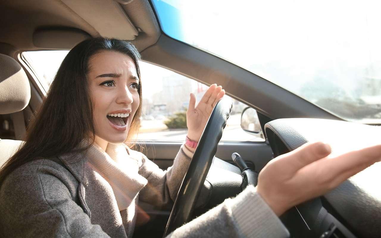 Что больше всего бесит водителей— исследование