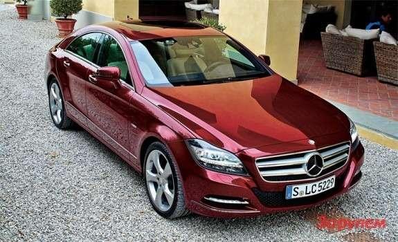 Mercedes-Benz_CLS_no_copyright