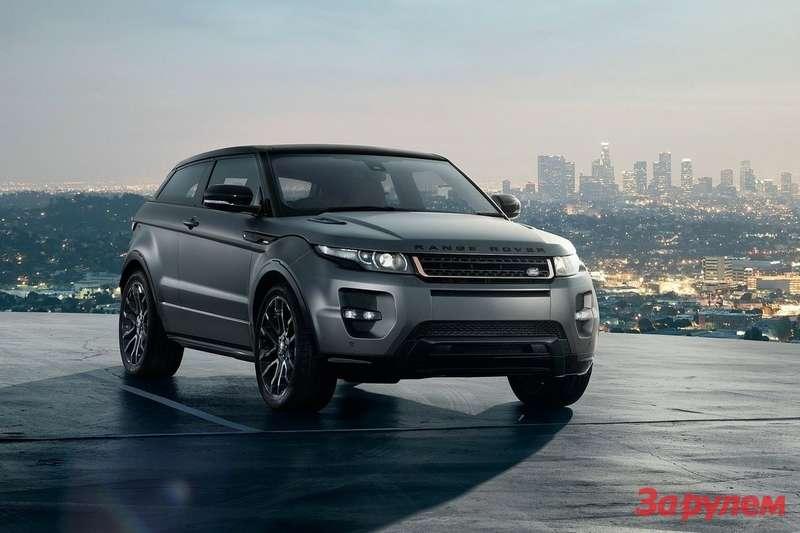 Land Rover Range Rover Evoque Victoria Beckham side-front view
