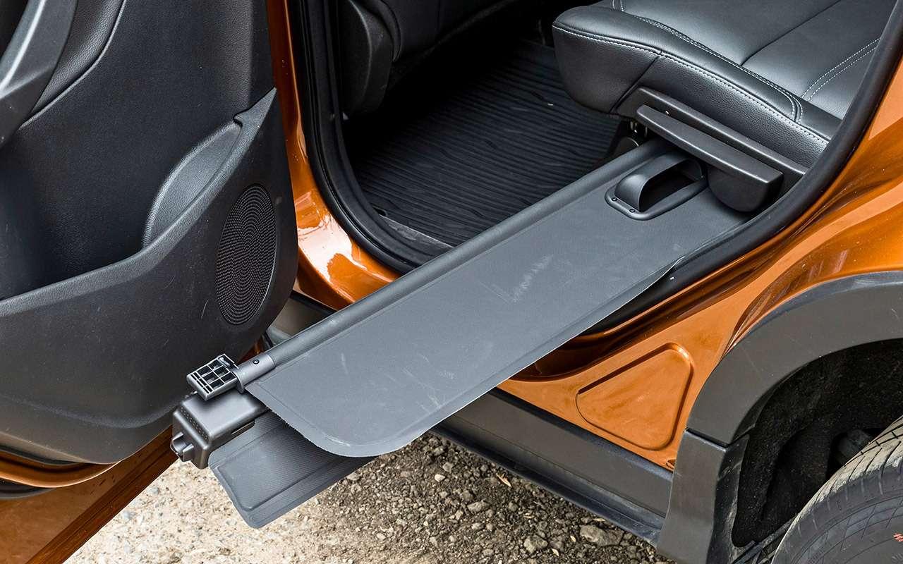 Ford Kuga изпарка ЗР: смотрим напросвет— фото 831430
