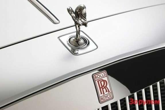 Rolls-Royce spirit ofextasy