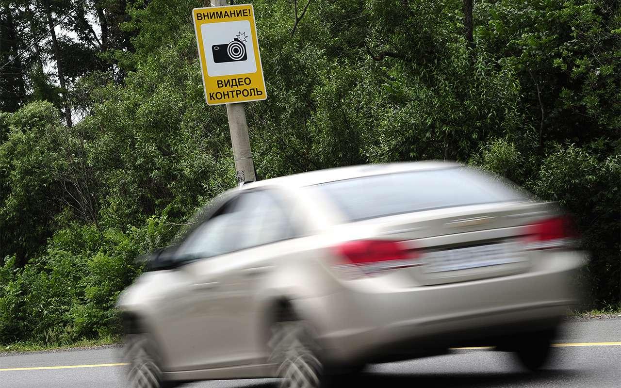 Бесплатный зазор: почему нестоит превышать скорость на20км/ч— фото 872671
