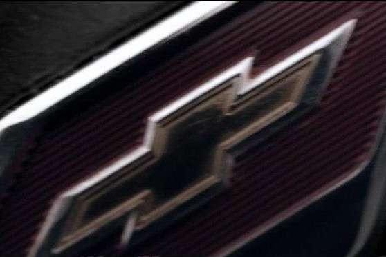 Chevrolet Corvette C7new emblem_no_copyright