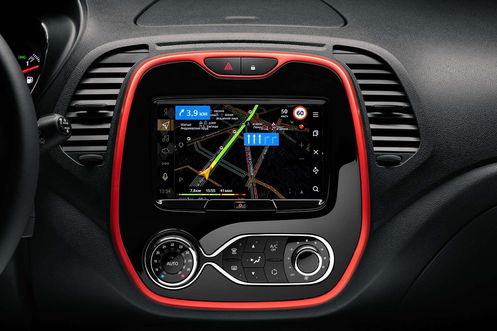 Renault Kaptur получил новую версию. Теперь сЯндекс.Авто иоплаченным интернетом— фото 887450