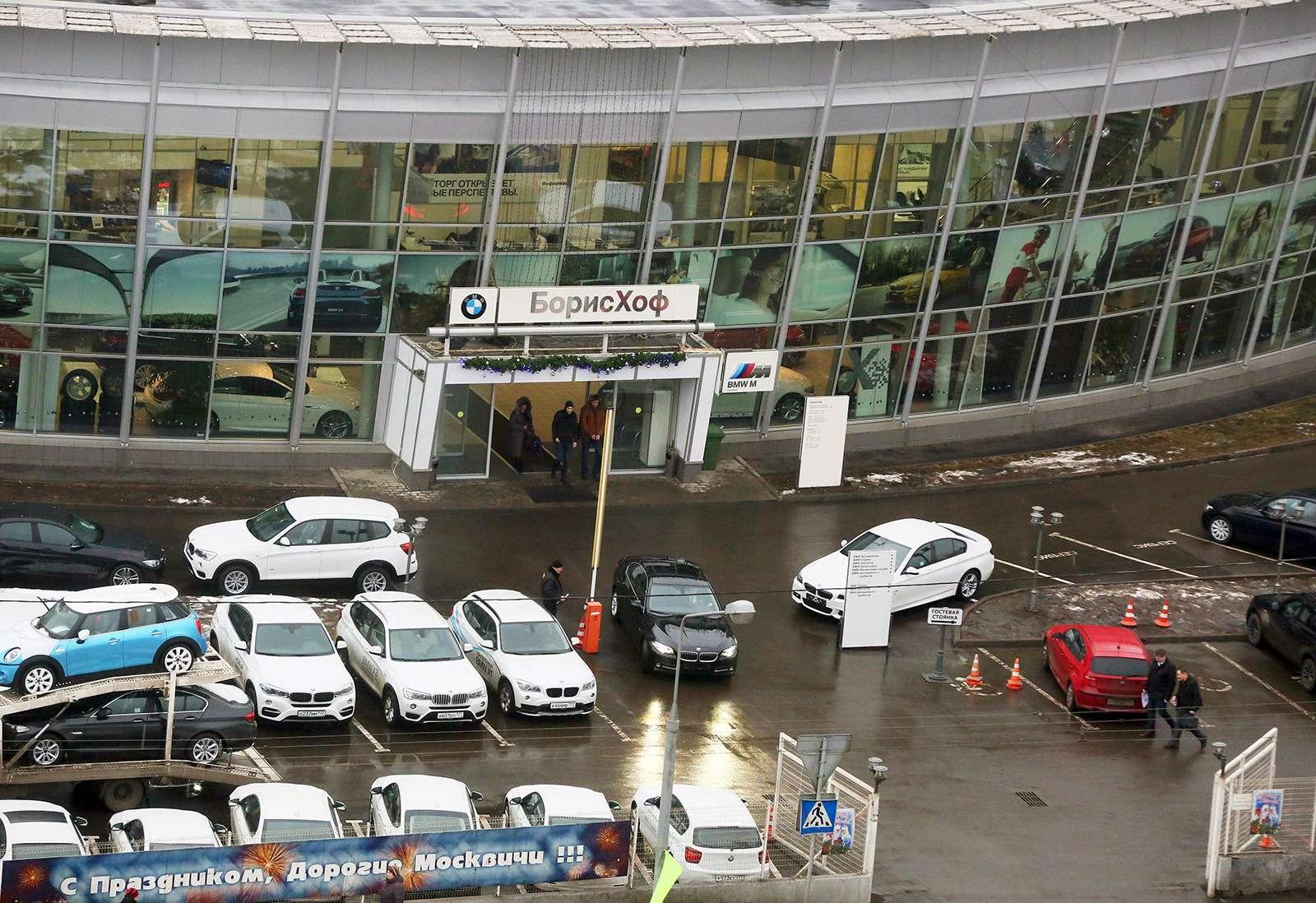 Дилеры BMW Major Auto и