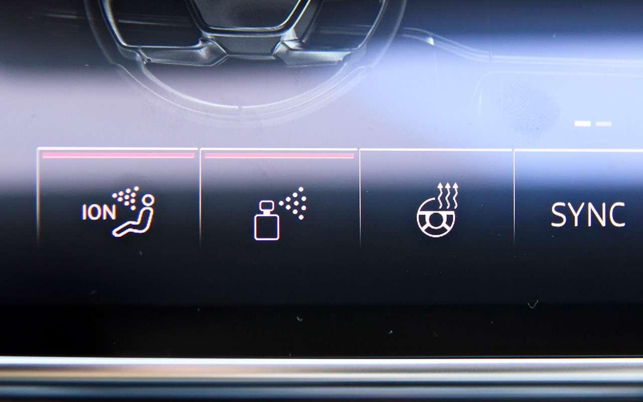 Новый Audi A8: репортаж сзаднего сиденья— фото 823843