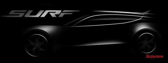 Fisker Surf teaser side view