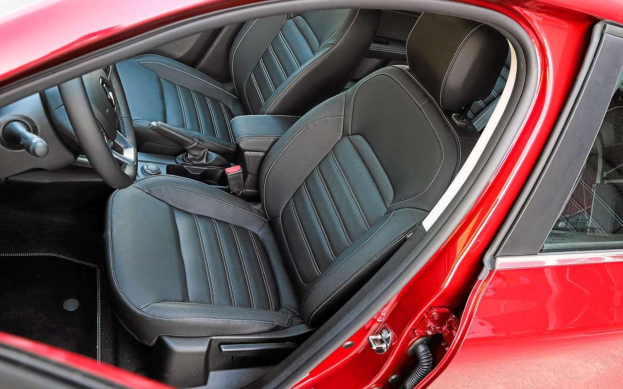 Renault Arkana без камуфляжа: шок-цена!— фото 980854