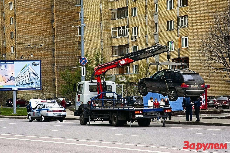 Дорогостоящие автомобили грузят неохотно иосторожно, ведь проблемы стакими потом серьезные.