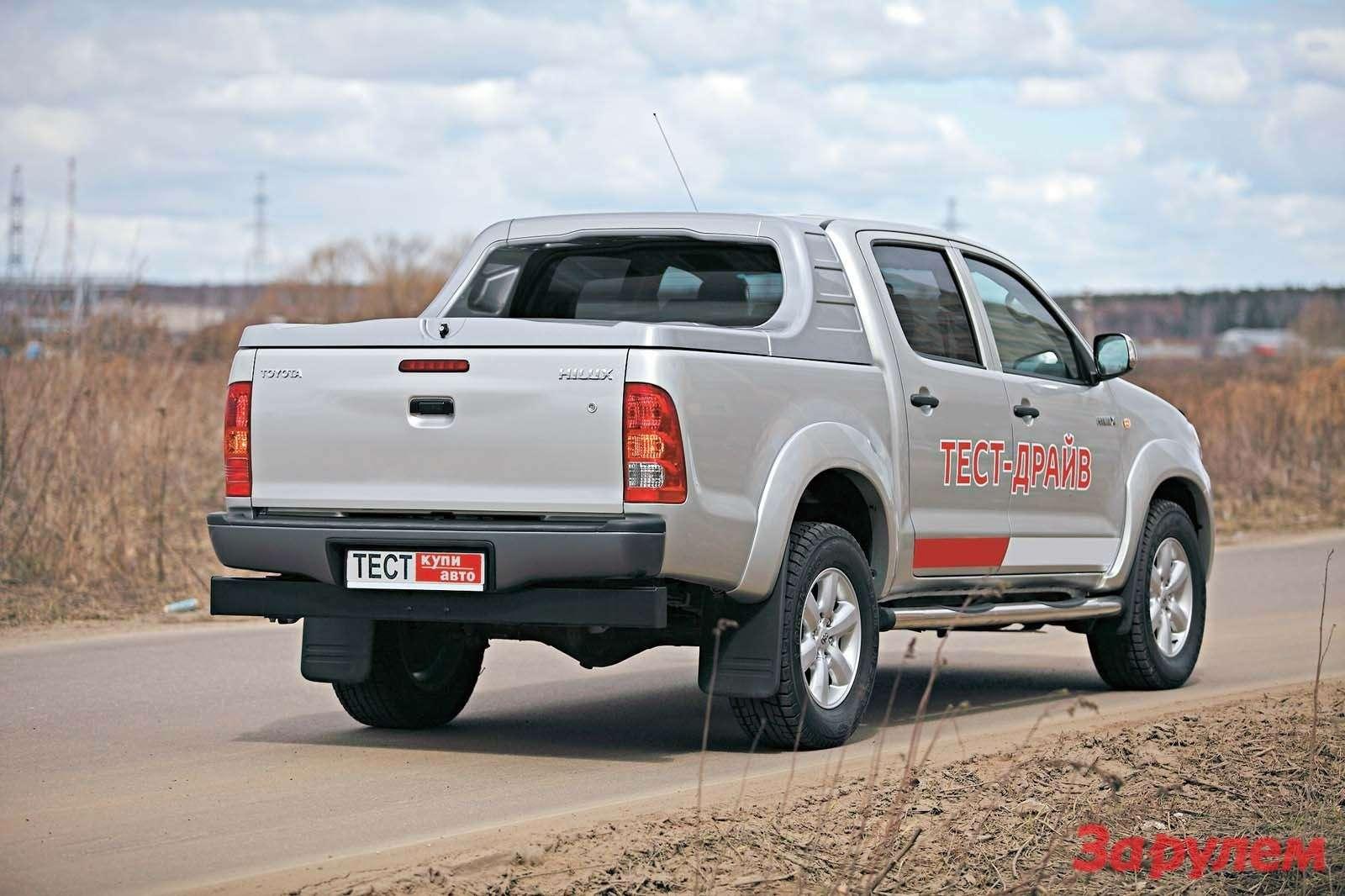 «Тойота-Хай-Лакс», от985000 руб., КАР от7,68 руб./км