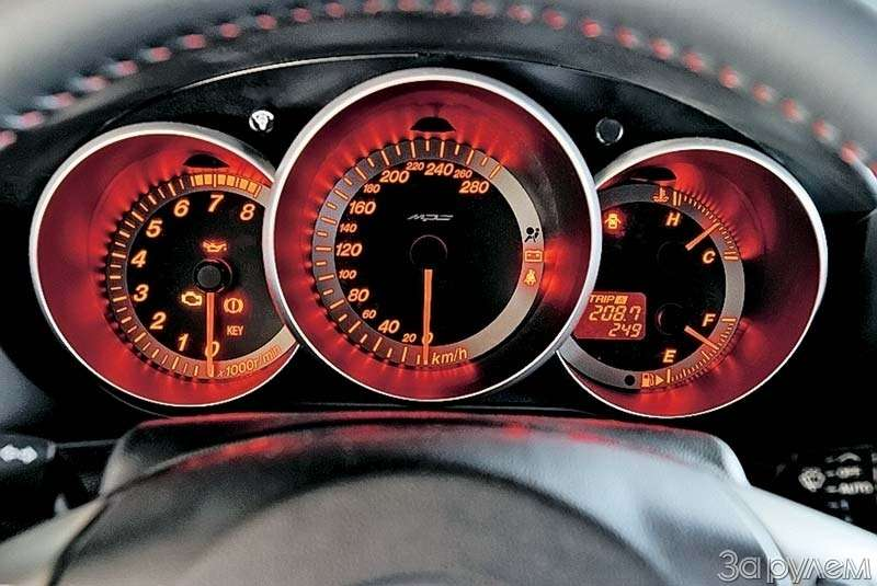Mazda 3.НЕТРОГАТЬСЯ,     АСТАРТОВАТЬ— фото 69421