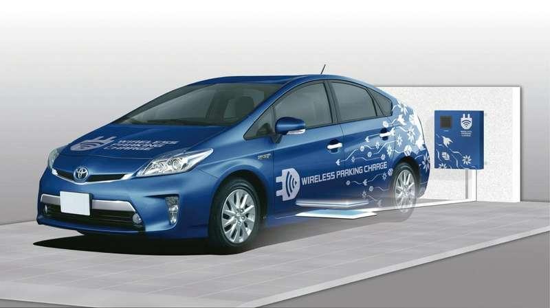 Toyota испытывает беспроводную зарядки аккумуляторов электромобилей
