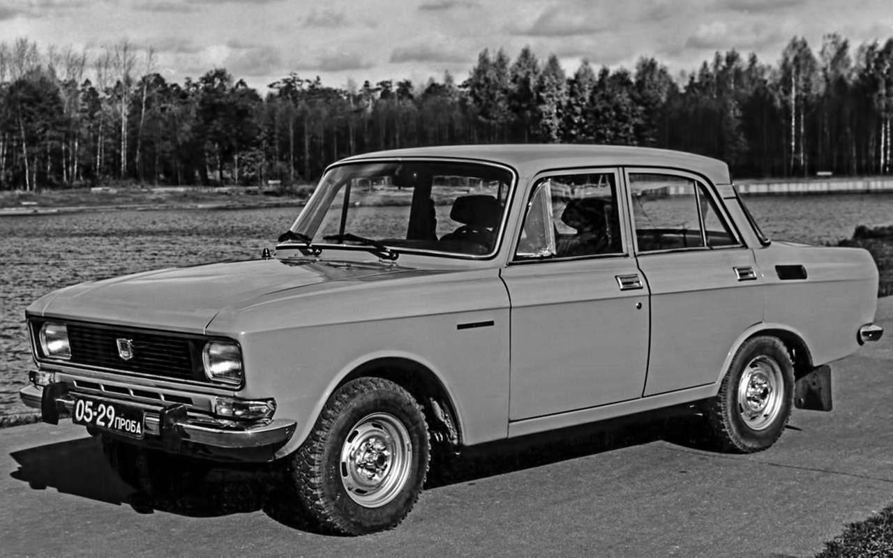 Машины нашего детства— ретротест Москвича-2140— фото 811250