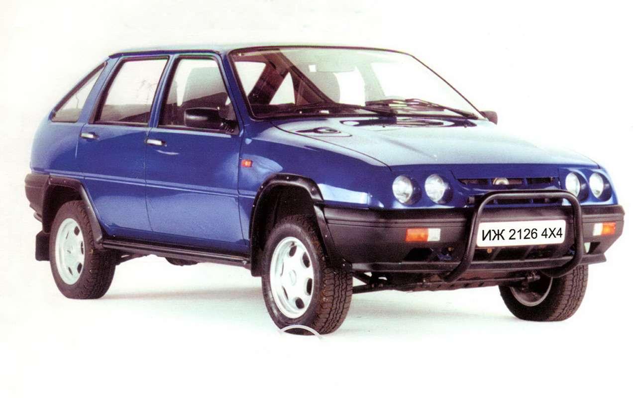 Самые крутые отечественные автомобили 1990-х— фото 919411