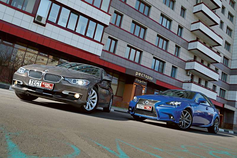 328i+is250-470