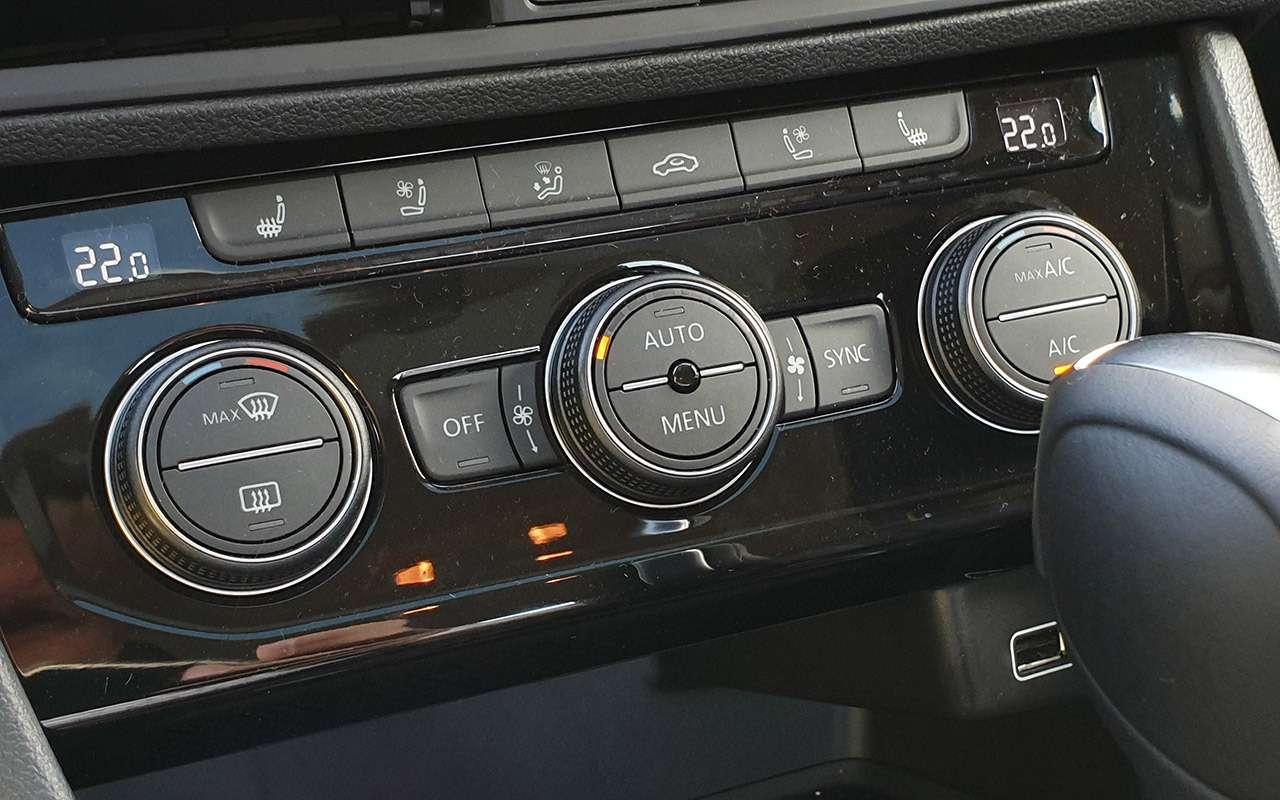 Новый седан Volkswagen Jetta: первый тест-драйв!— фото 1006989