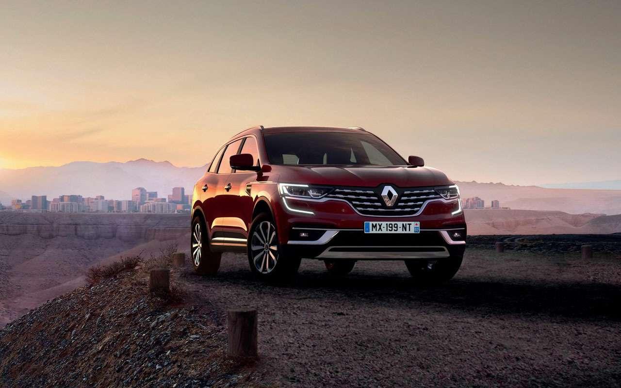 Обновленный Renault Koleos — первые подробности и фото — фото 978896
