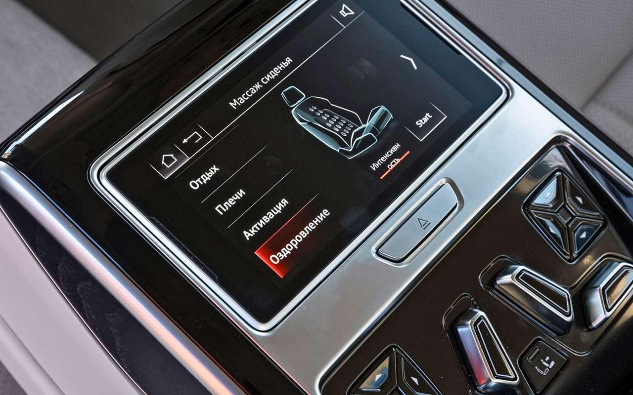 Какие опции могут спасти новый Audi А8в России?— фото 879692