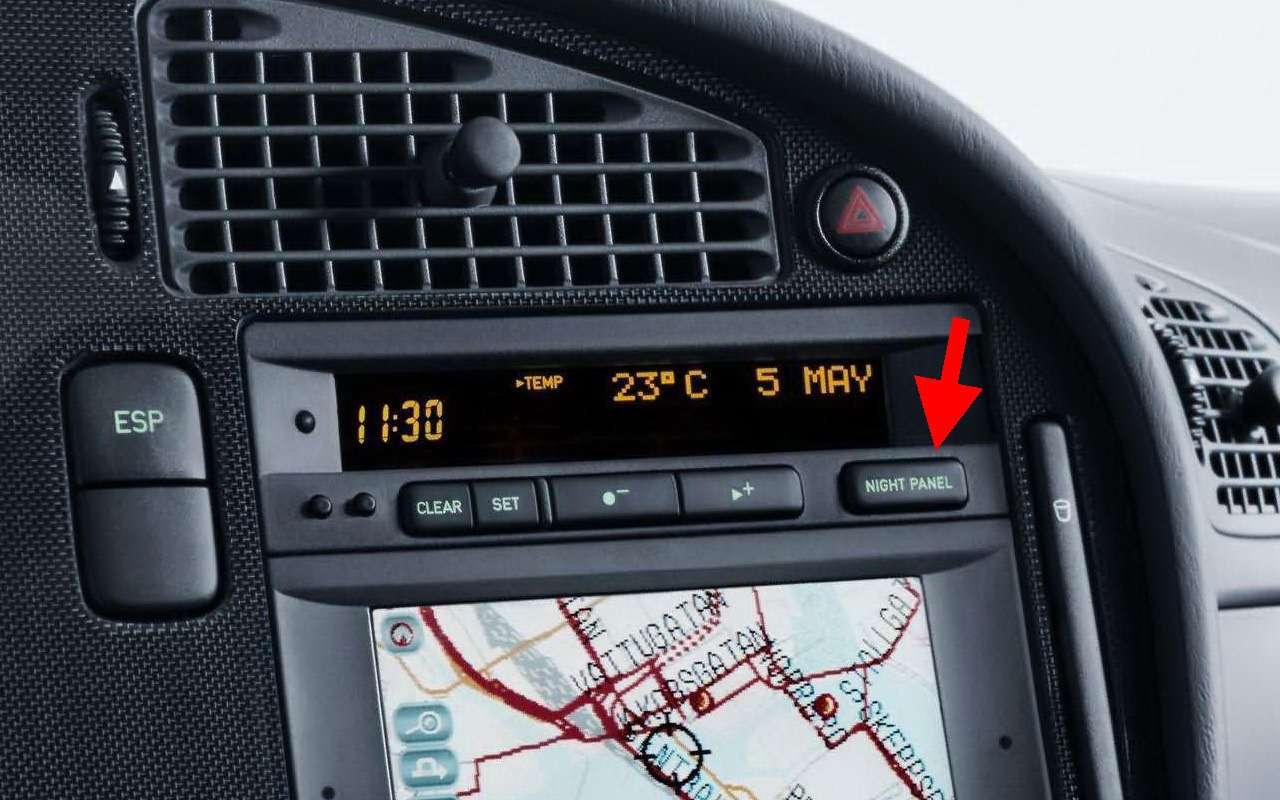 14непонятных кнопок вавтомобиле. Вызнаете, зачем они?— фото 1089113