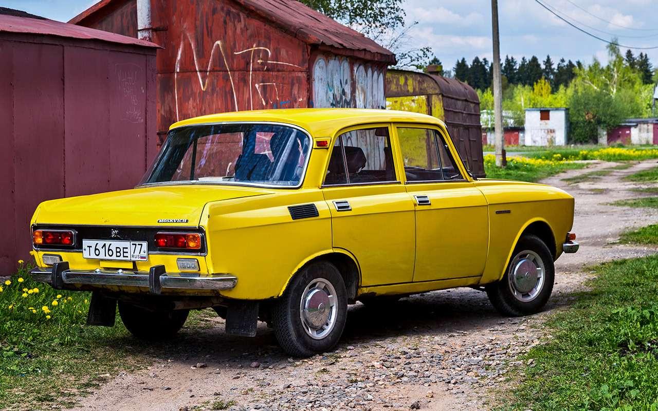 Машины нашего детства— ретротест Москвича-2140— фото 811231
