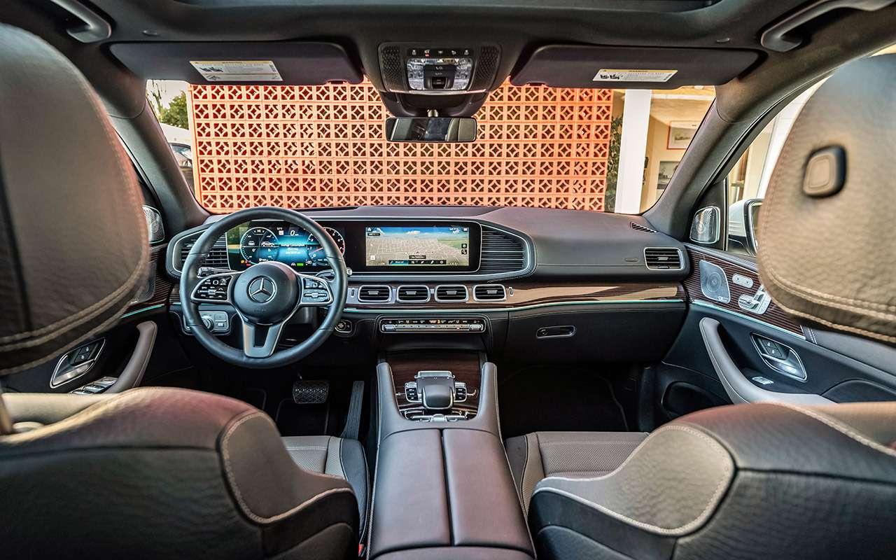 Барон Мюнхгаузен: новый Mercedes-Benz GLE ивсе его фишки— фото 941278