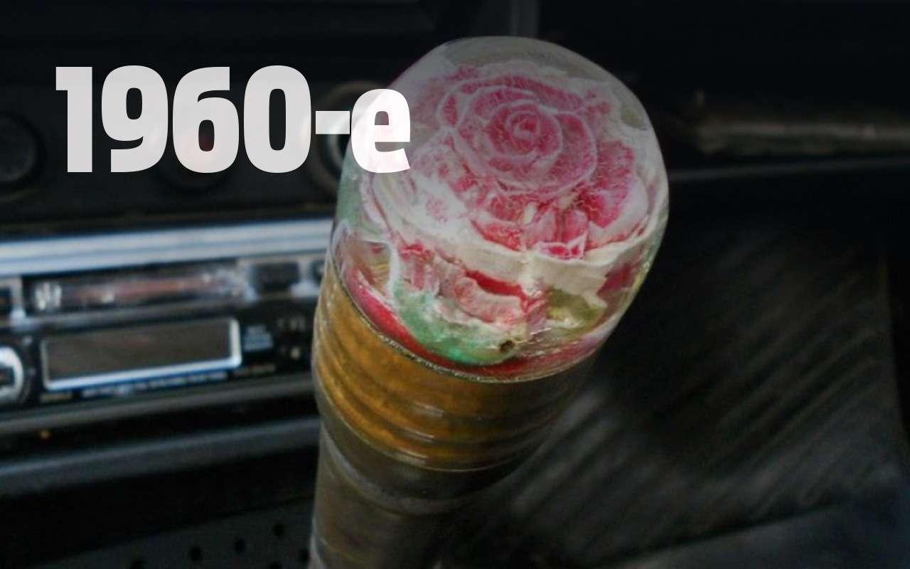 Тюнинг по-русски: отоплеток 60-х годов досиних писалок— фото 904302