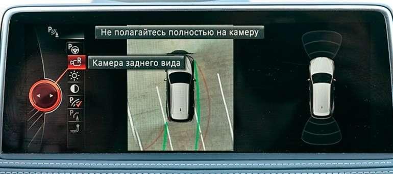 BMWX5_int_2