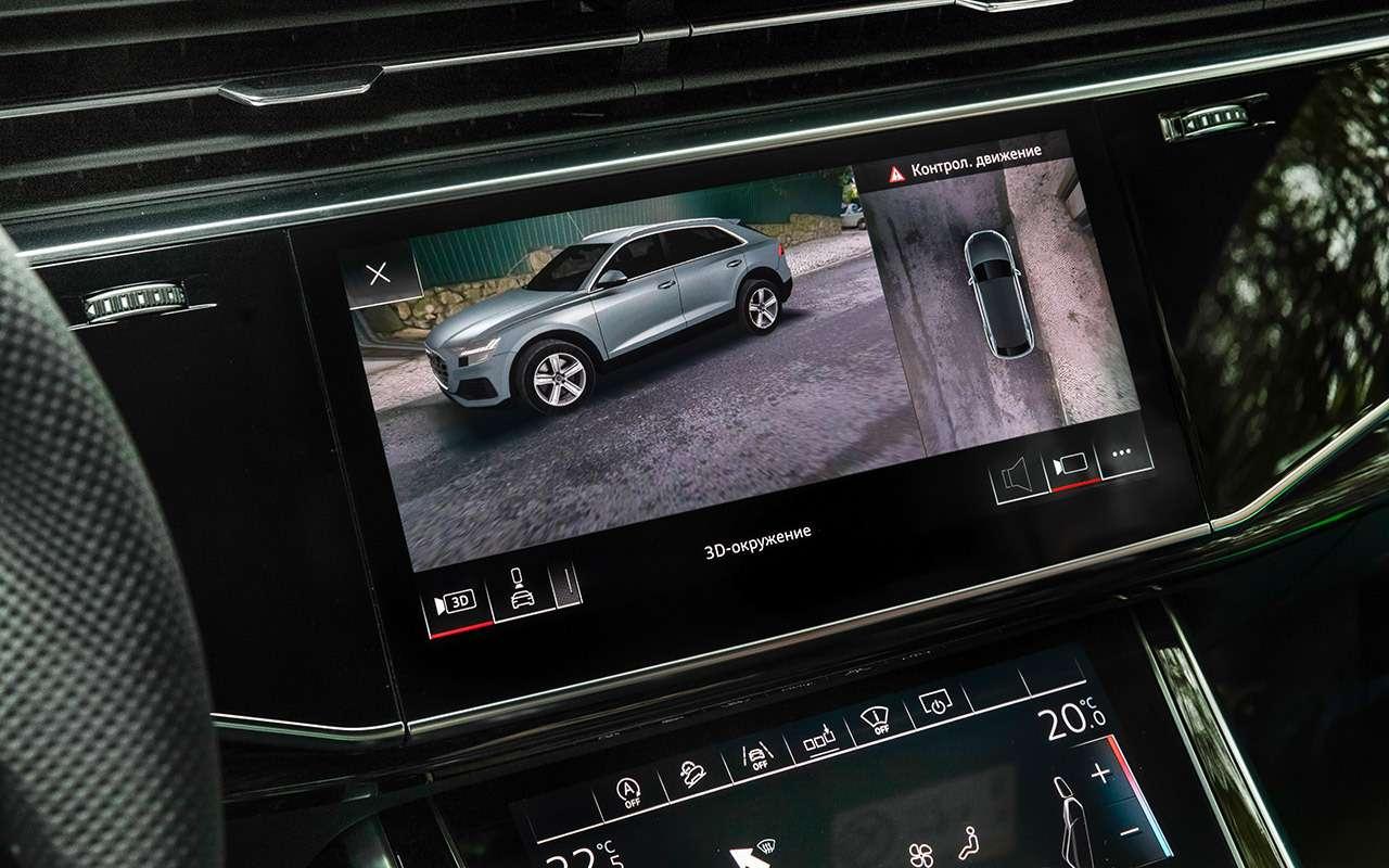 Новый кроссовер Audi: как дороже, чем Кайен?!— фото 950782