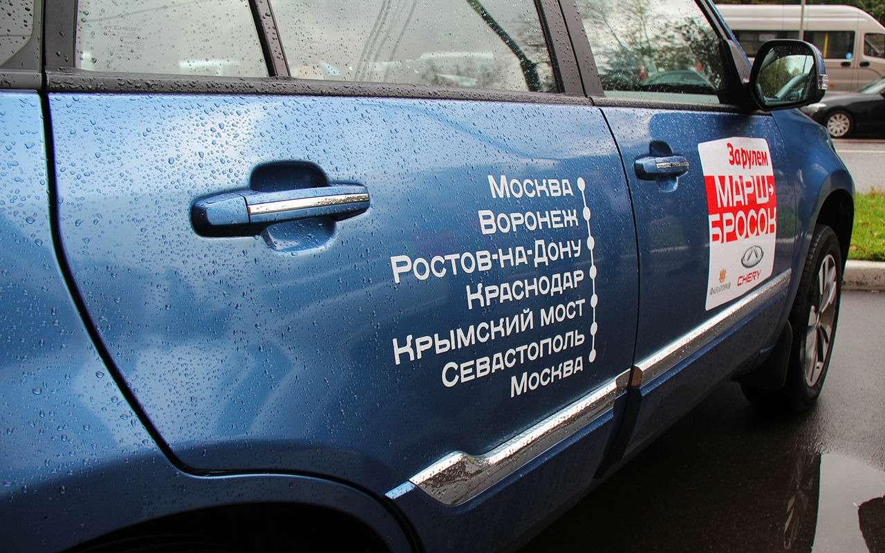 Марш-бросок через пол-России: инспекция «Зарулем»— фото 911140