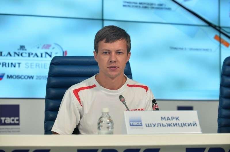 Марк Шульжицкий