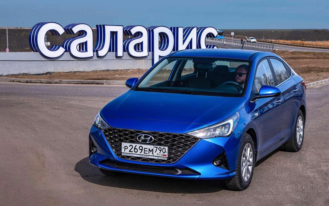Hyundai Solaris 2020: расходы насодержание иремонт— фото 1124864
