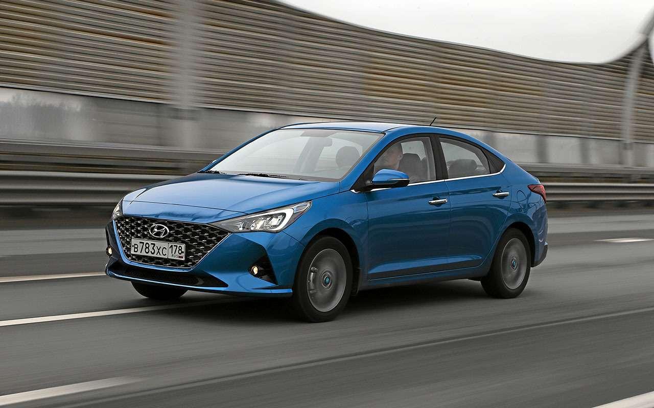 Hyundai Solaris 2020: все его изменения (некоторые— спорные)— фото 1118586