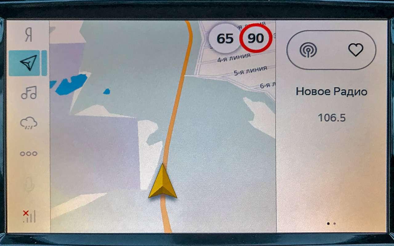 Обновленный Nissan X‑Trail: гид поКольскому полуострову— фото 1237618