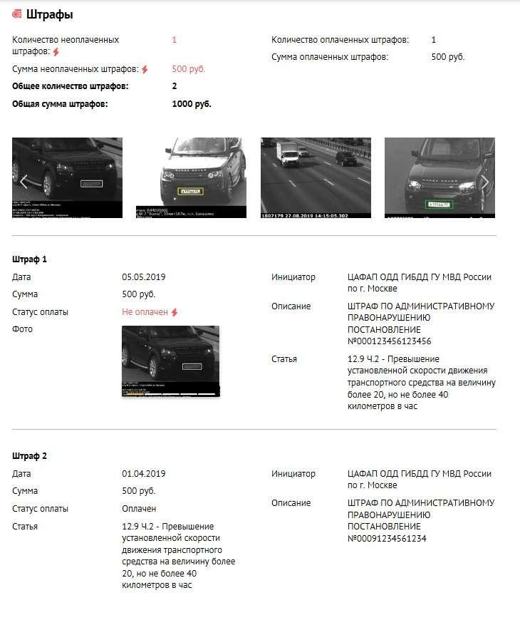 Гдекупить машину спробегом: «срук» или вавтосалоне?— фото 1057669