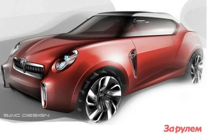 SAIC-MG-Icon-Concept-Front-34-Left-Rendering