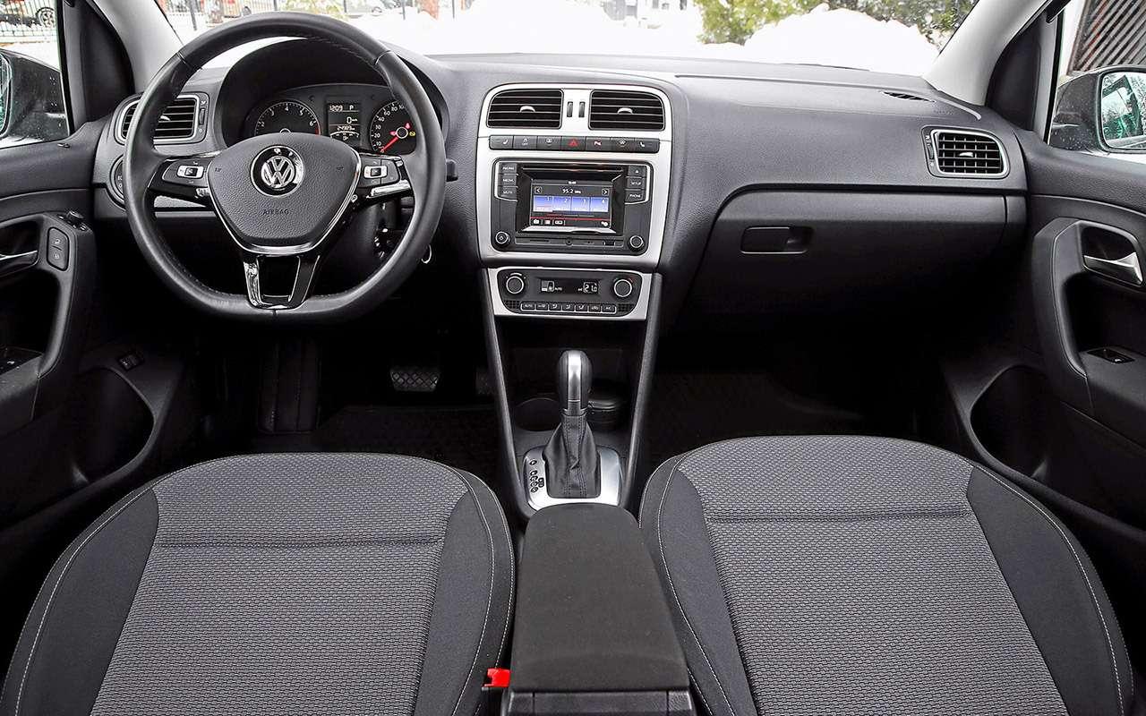 5 плюсов иодин большой минус седана Volkswagen Polo— фото 879713