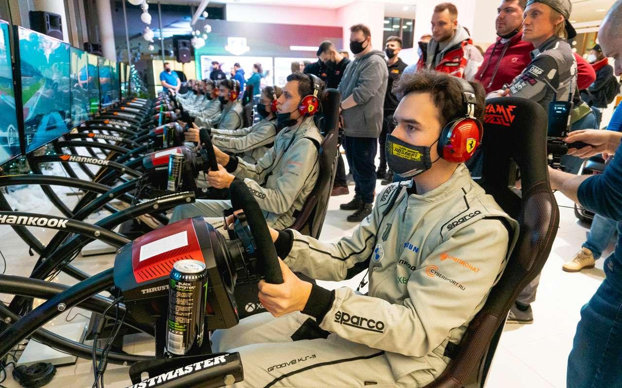 X1c6yXogVxGMbmJZ1TfcOA - Определился самый быстрый кибергонщик России