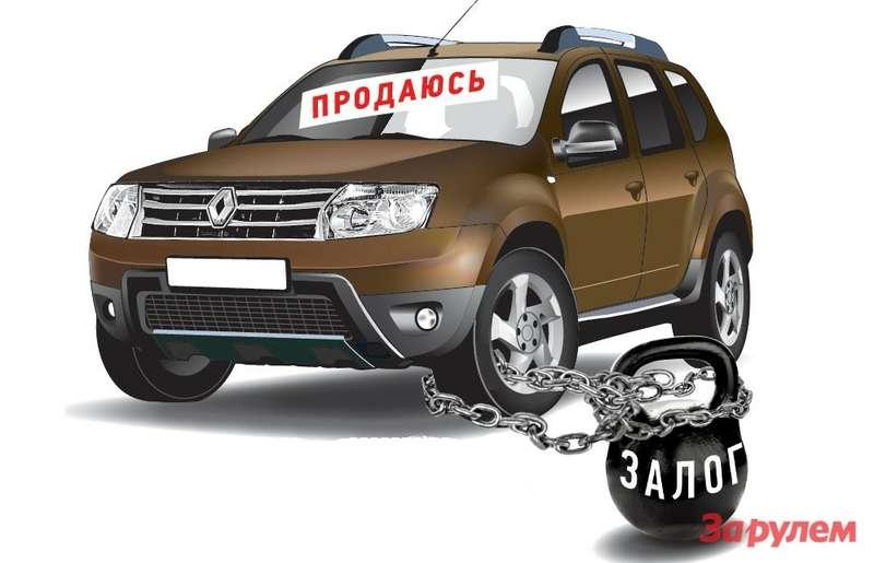 Сдать в залог кредитное авто работа в москве в автосалоне без опыта работы менеджер