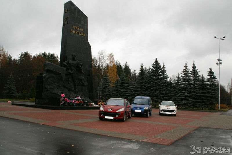 «ПежоПробег». День второй: Москва-Киев-Львов— фото 78096