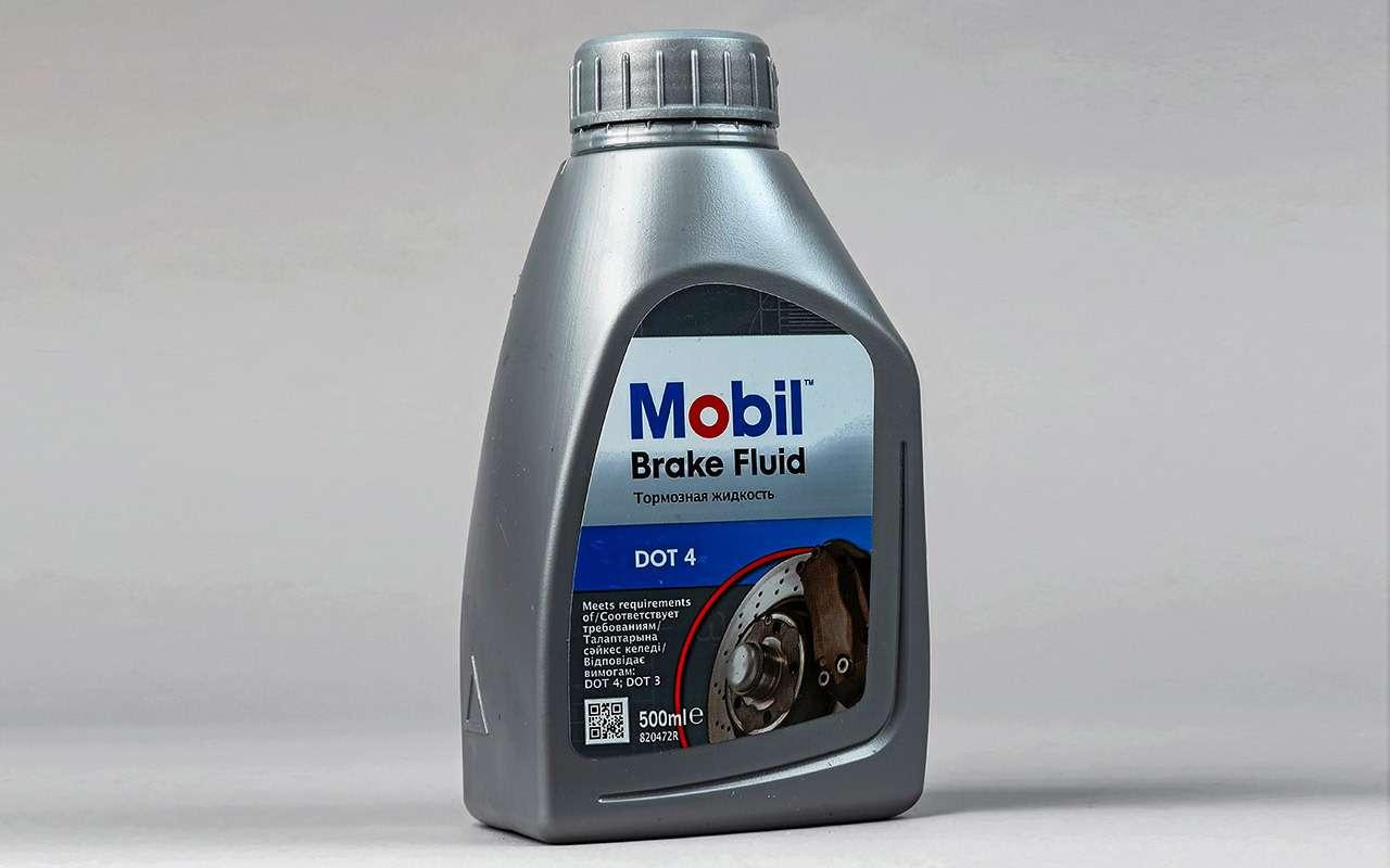Тормозные жидкости DOT 4— выбор «Зарулем»— фото 950140