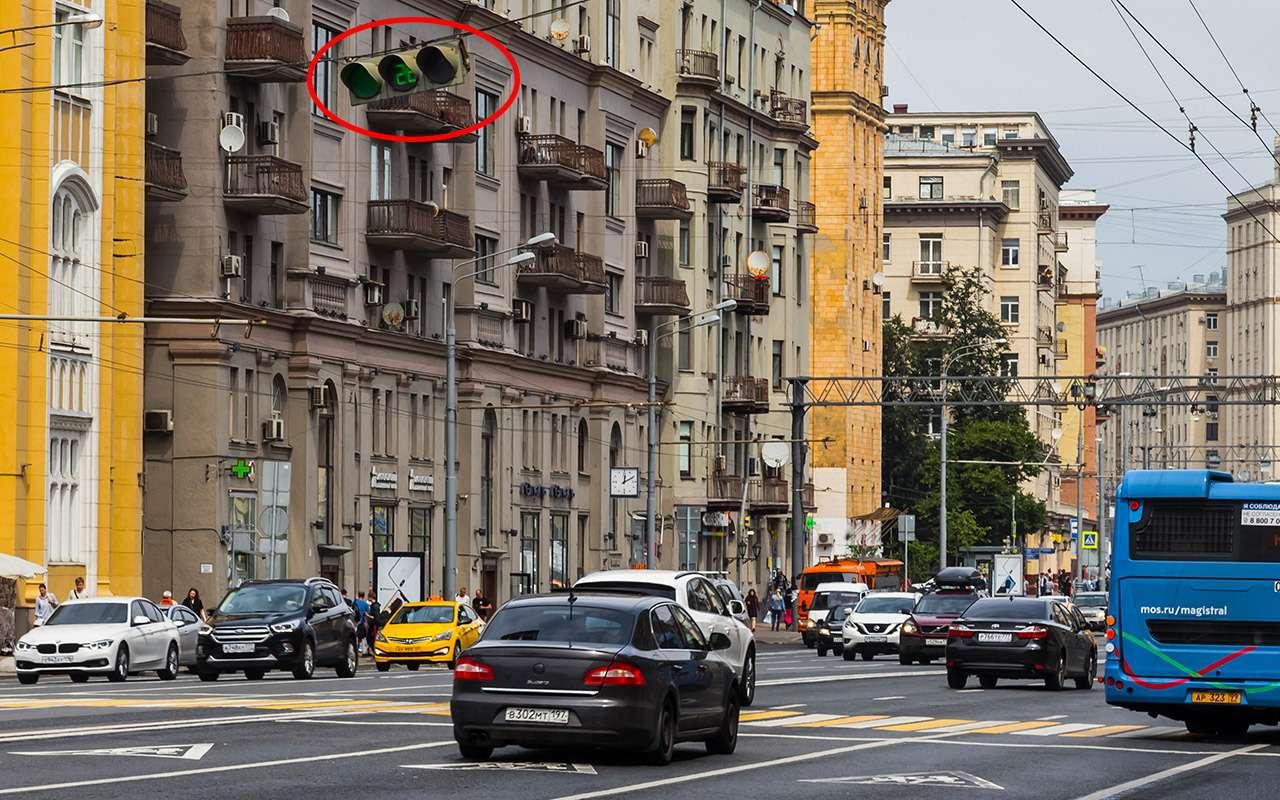 15ловушек дляводителей ЗРнашел наулицах Москвы. Найдите больше!— фото 900077