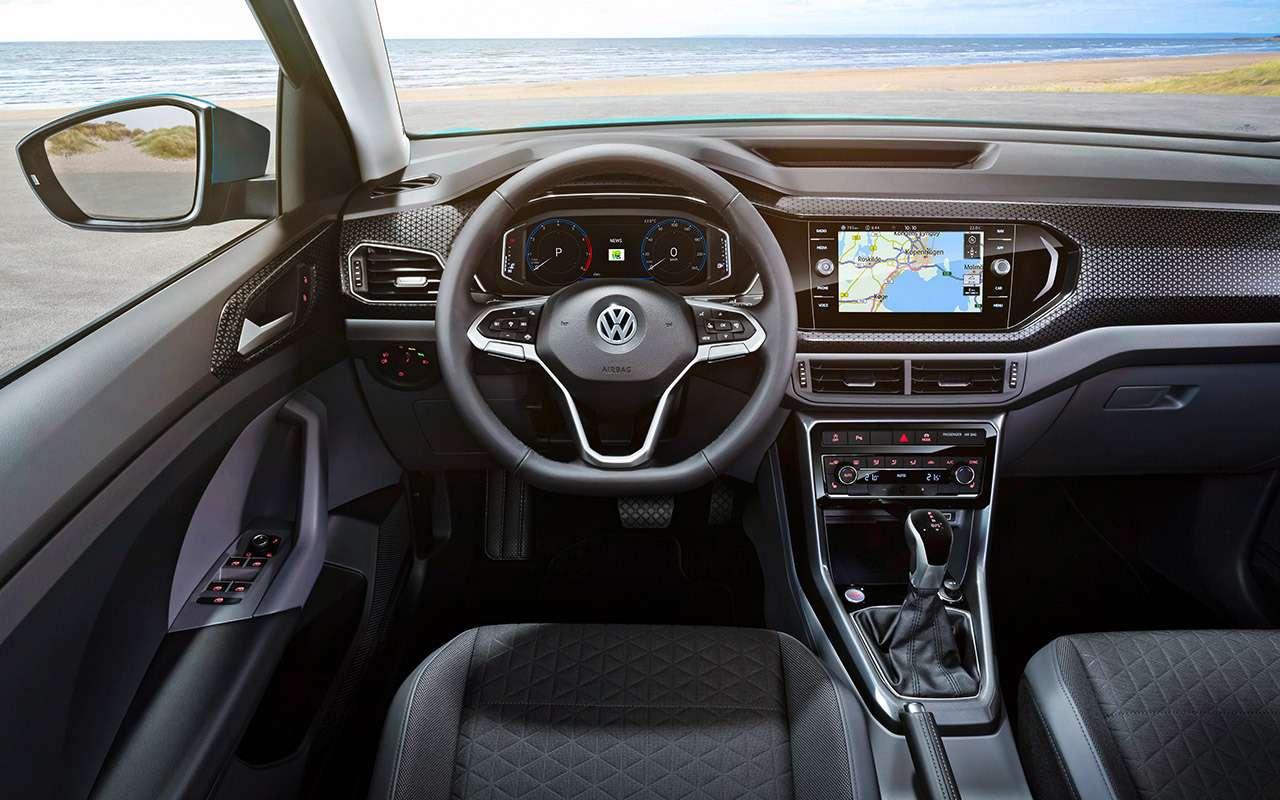 Новый Volkswagen T-Cross— самый легковой кроссовер вклассе— фото 928476