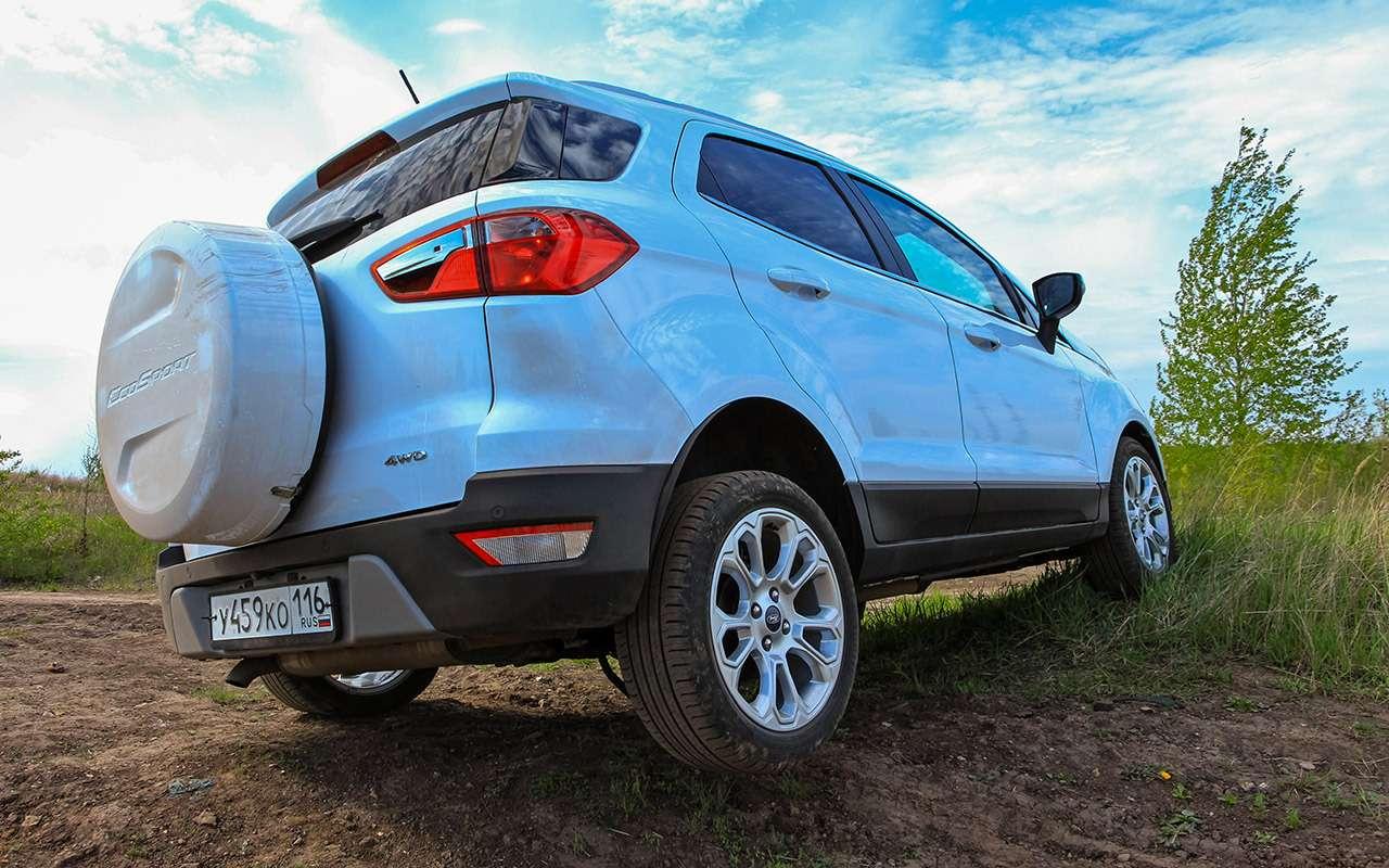Обновленный Ford EcoSport: три цилиндра, автомат иполный привод— фото 880320