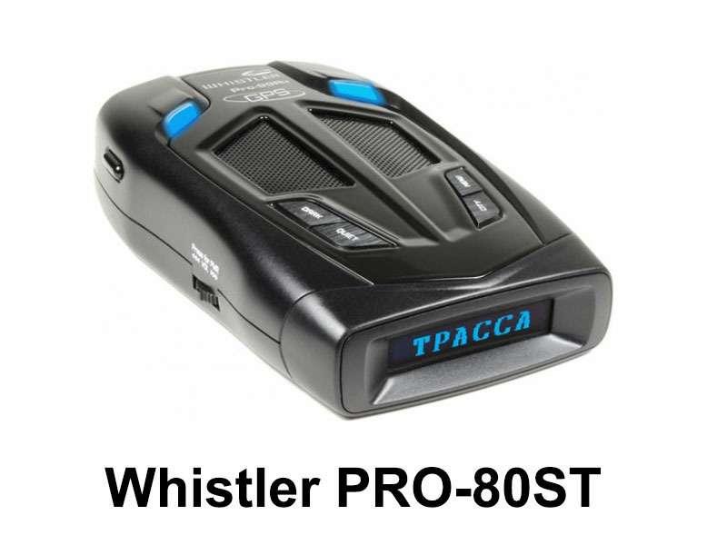 Whistler-PRO-80ST