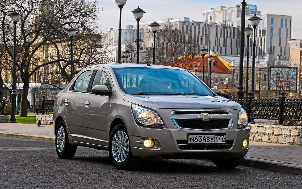 Chevrolet Cobalt изпарка ЗР: 90000км— пока все отлично— фото 874216