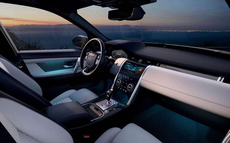 Новый Land Rover Discovery Sport: начало продаж вРоссии ицены (Обновлено)